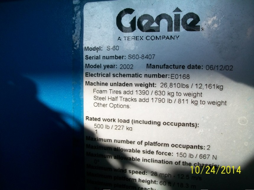 GENIE S60 Straight Boom Stock #77041