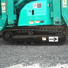 Heavy Duty Track System